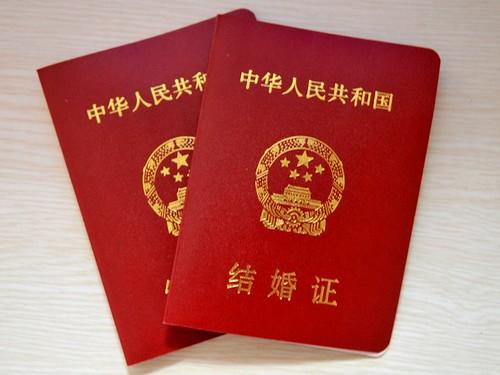 天津涉外婚姻登记处_石家庄市婚姻登记处的地址电话(含郊县)